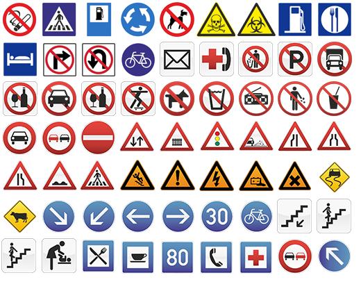 Дорожные знаки своими руками для детского сада 549